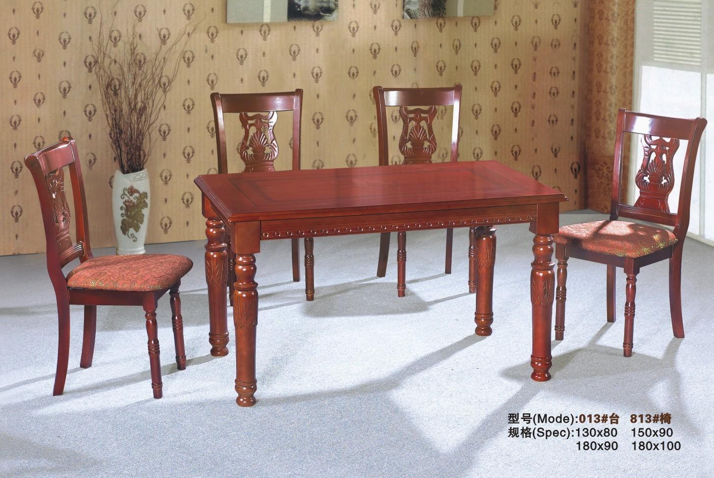 欧式豪华餐桌椅