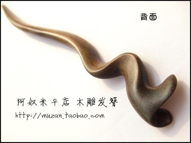 动物 乐器 蛇 640_480