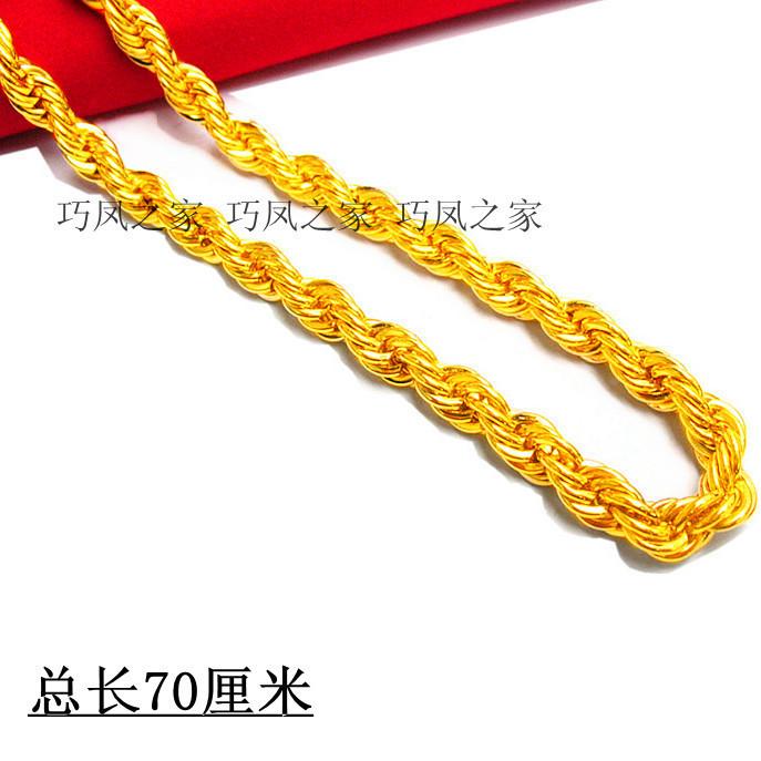 金项链999千足金