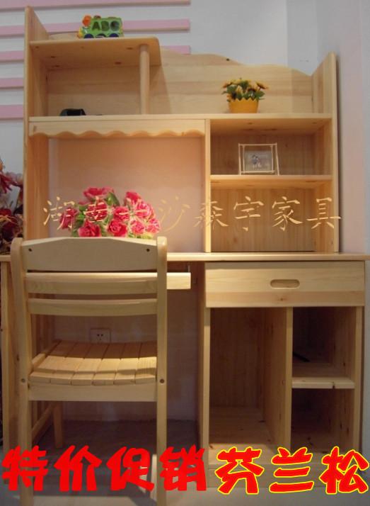 实木电脑桌松木书桌搭配