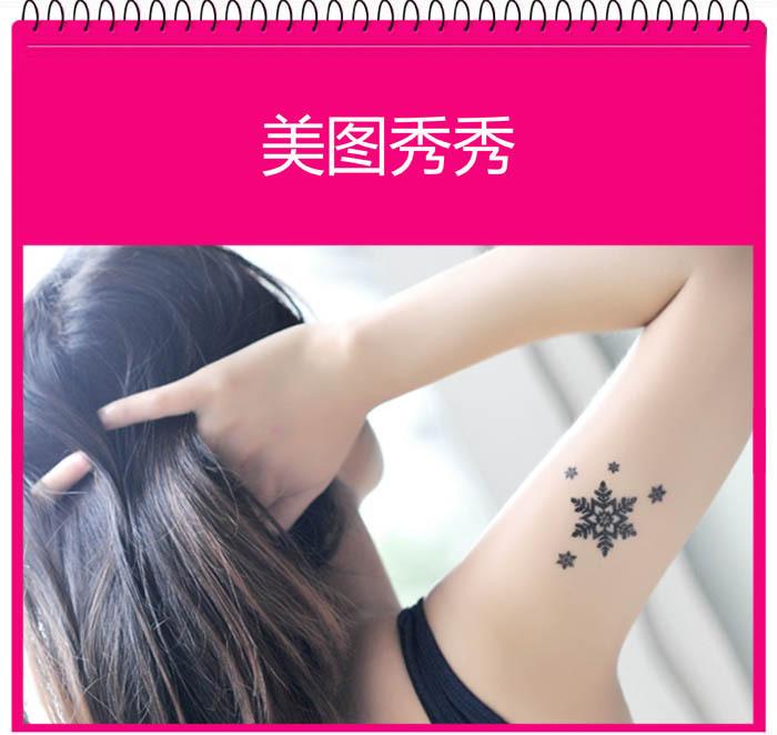 米奴纹身贴纸雪花男女防水纹身贴图腾英文日本潮流