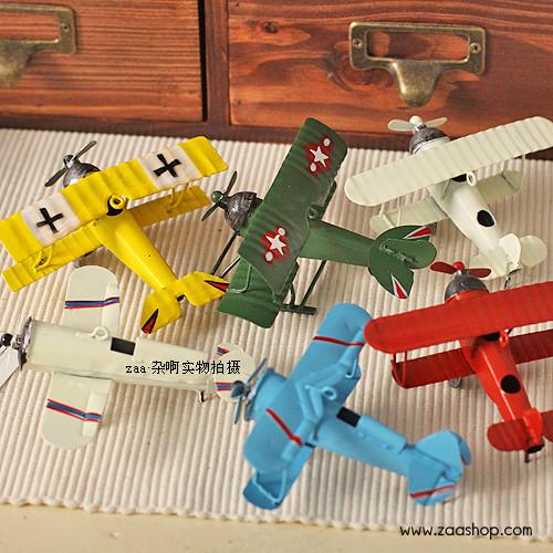 复古铁皮飞机模型