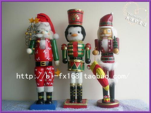 【迎圣诞】特价大号60cm胡桃夹子木偶国王士兵套装
