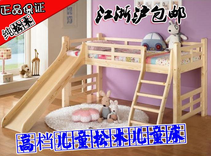 [耶]儿童床 实木单人床 带护栏组合床 滑梯床公主床 婴儿床 双层床