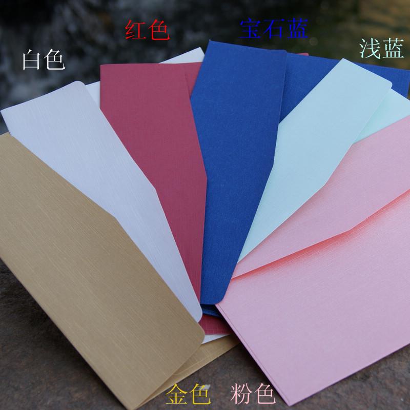粉色高档欧式信封 西式结婚礼请帖 邀请函卡喜帖请柬配套质感信封