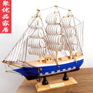 手工制作——船搭配