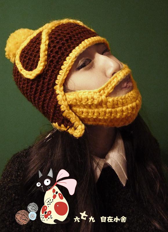 diy创意纯手工编织撞色眼镜冬季毛线帽 大胡子口罩