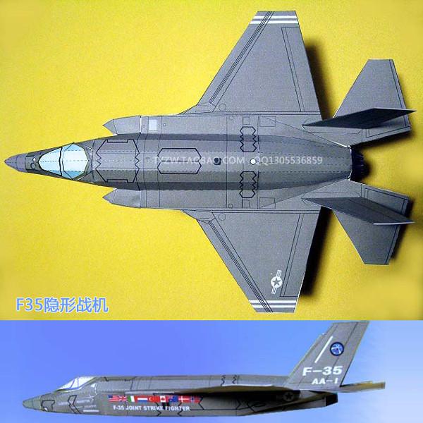 【天一纸艺】美国f35 闪电