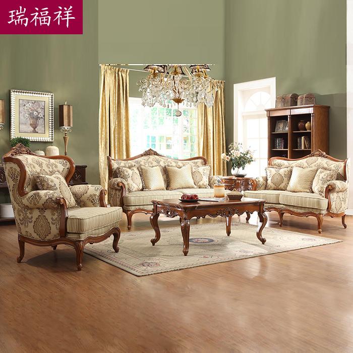 美式家具沙发搭配图片