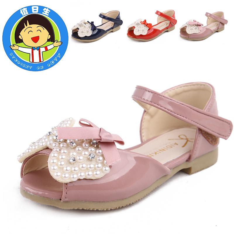 韩版儿童鞋珍珠蝴蝶结女童凉鞋公主鞋宝宝小孩鱼嘴鞋