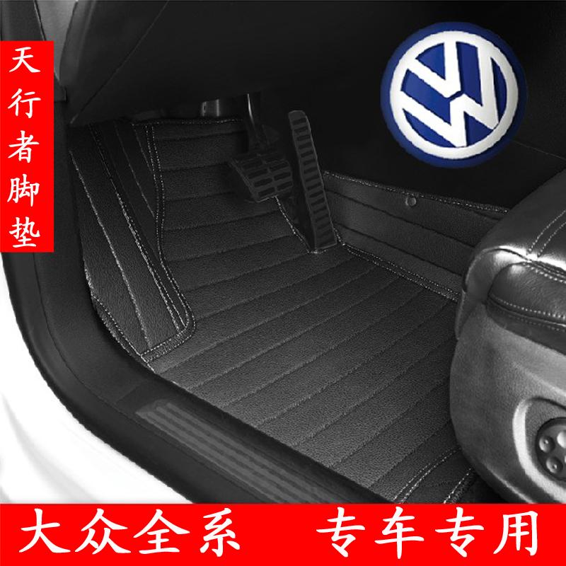 大众途观汽车脚垫搭配