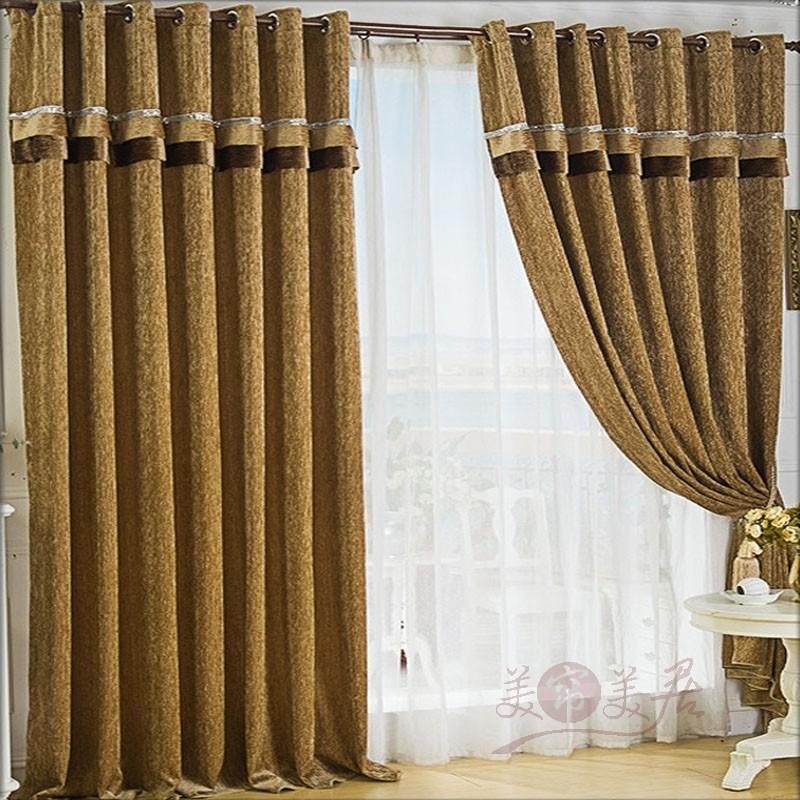 美帘美居 新款欧式雪尼尔遮光窗帘布客厅卧室窗帘窗纱