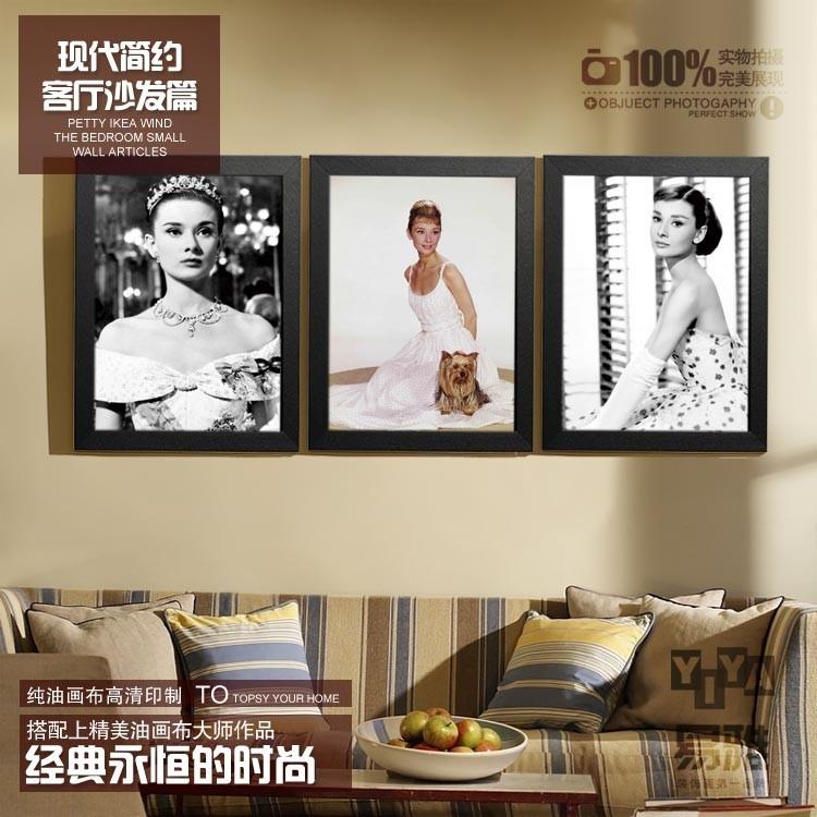 奥黛丽赫本海报 客厅卧室挂画有框画装饰画 黑白壁画挂画墙画