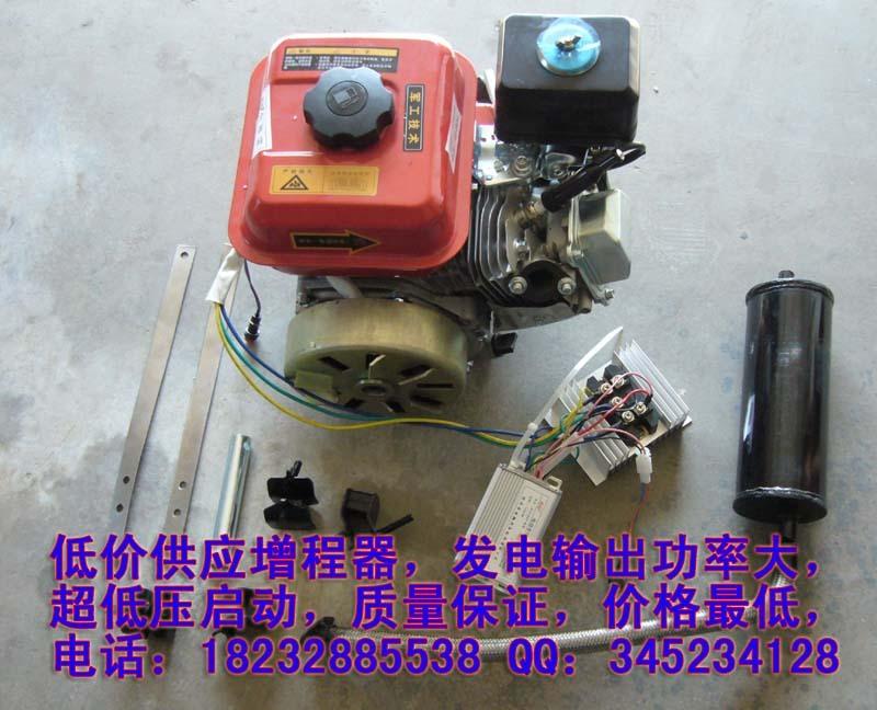 增程器 汽油发电机