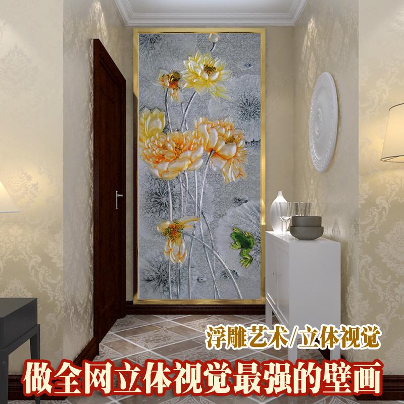 3d立体视觉浮雕壁画 走廊玄关背景墙专用
