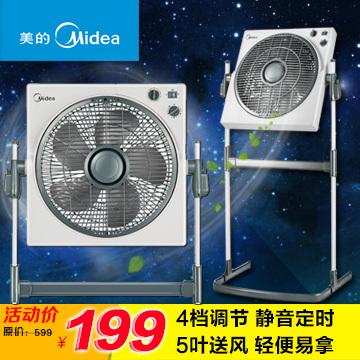 midea/美的电风扇kys30-5a升降转页扇鸿运扇节能家用