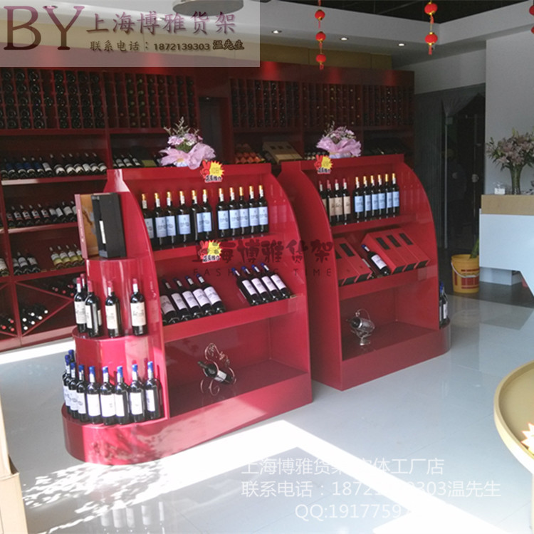 木质展示柜 中岛柜 双面展示柜 红酒展柜 货架 烟酒展示柜 柜台