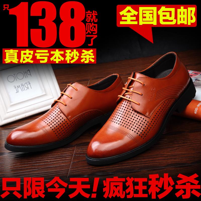 男生暗红色鞋子搭配图片