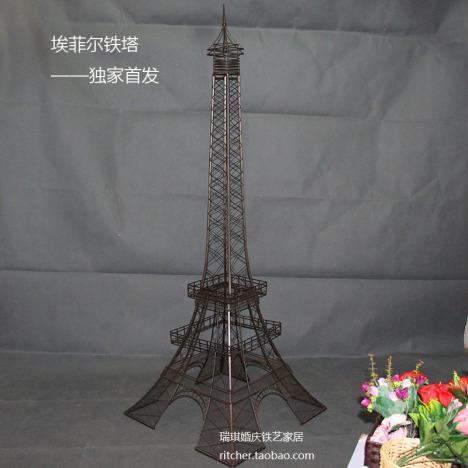 铁艺埃菲尔铁塔装饰品婚庆道具法国巴黎