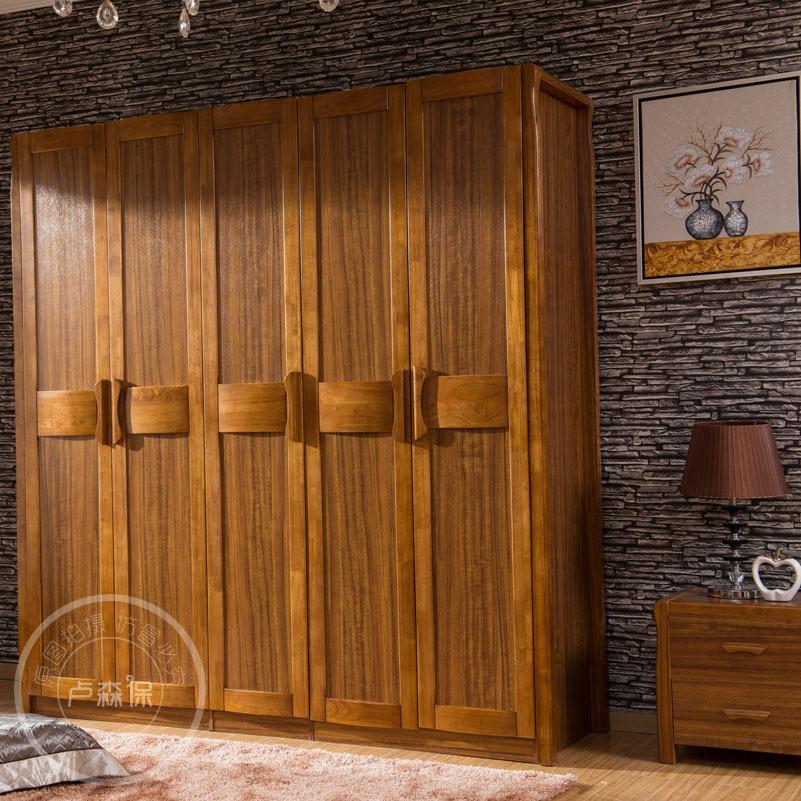 实木两门衣柜 高端实木家具全实木衣柜
