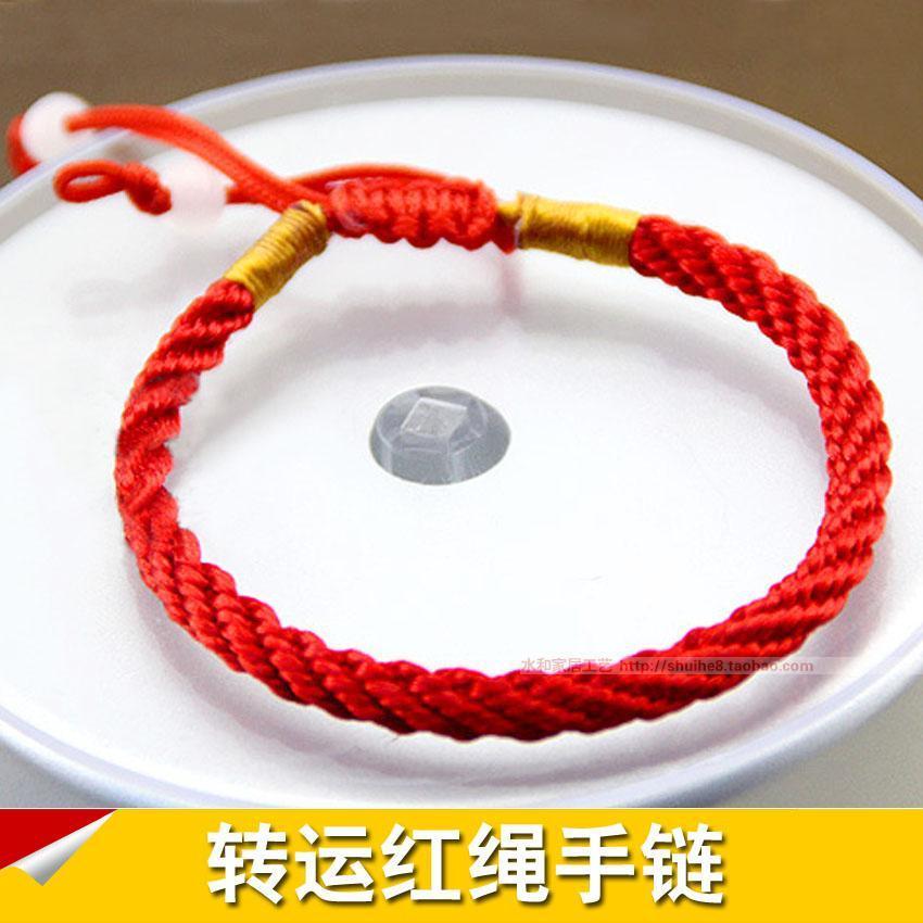 转运红绳手链 本命年红绳子手链 手工编积复古男士女士情侣手链
