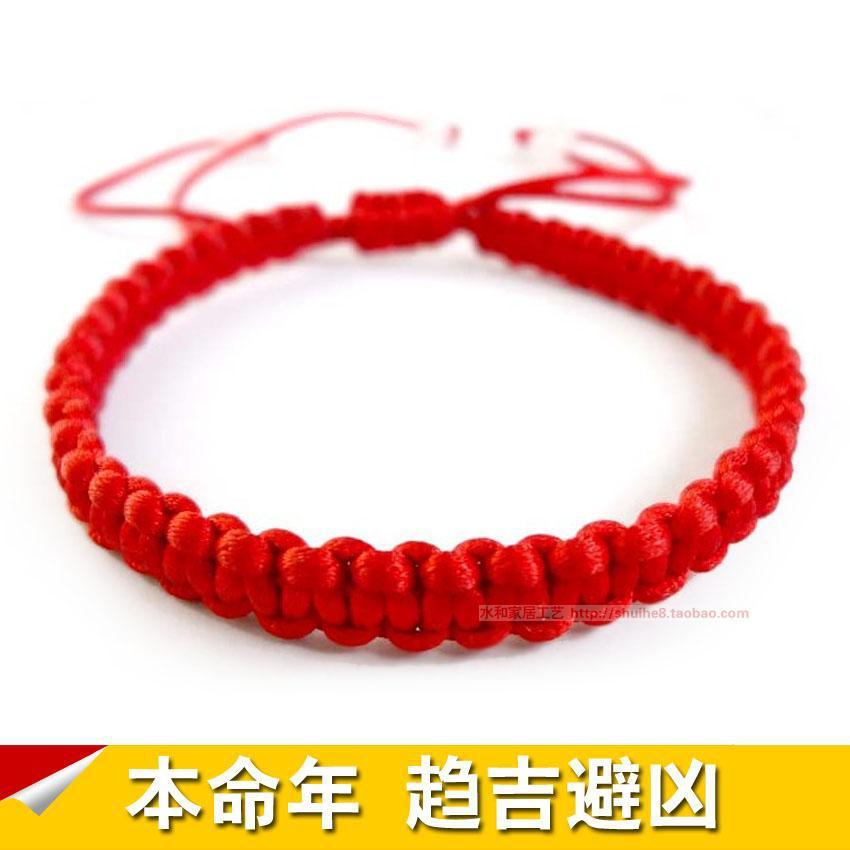 复古红绳手链 男士女士情侣手链 红绳子手编辟邪转运本命年手链