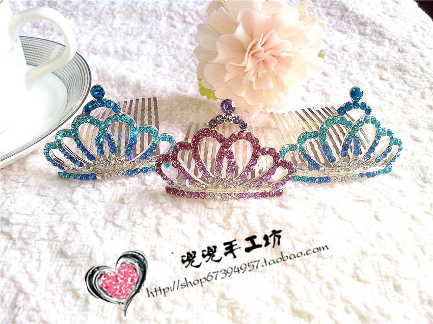 兜兜皇冠头饰 大人儿童公主水晶彩色皇冠 插梳 公主生日王冠