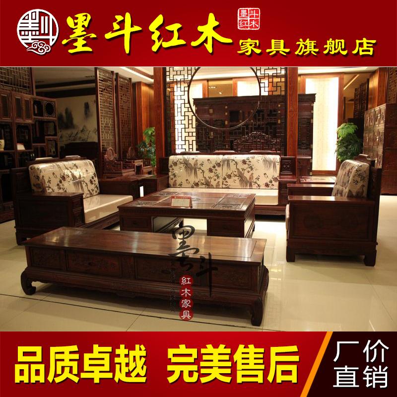 红木家具沙发客厅搭配图片