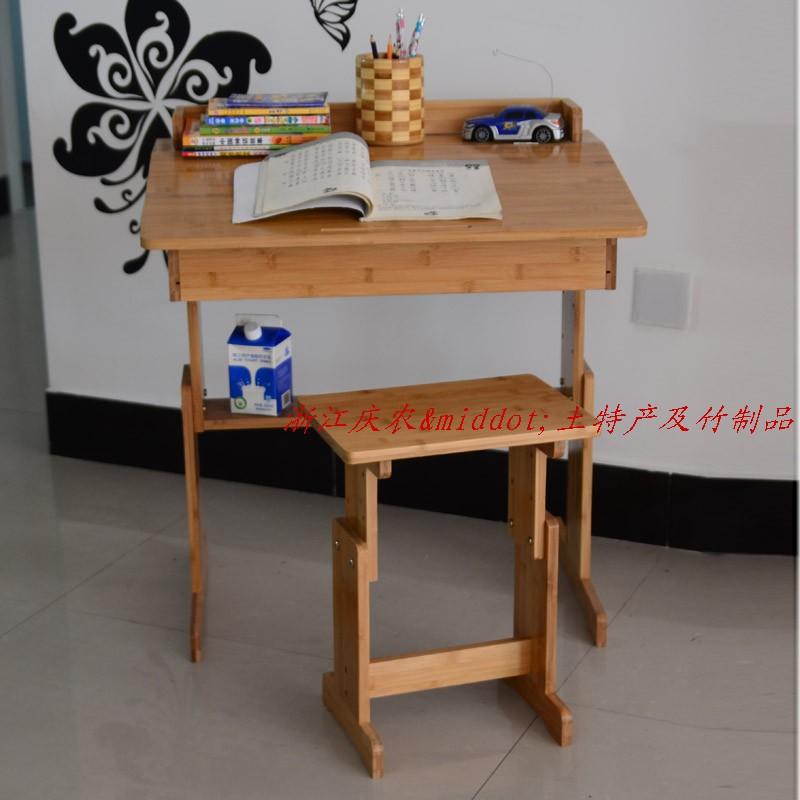 儿童书桌学习桌写字桌桌椅套装学生书桌可升降实木