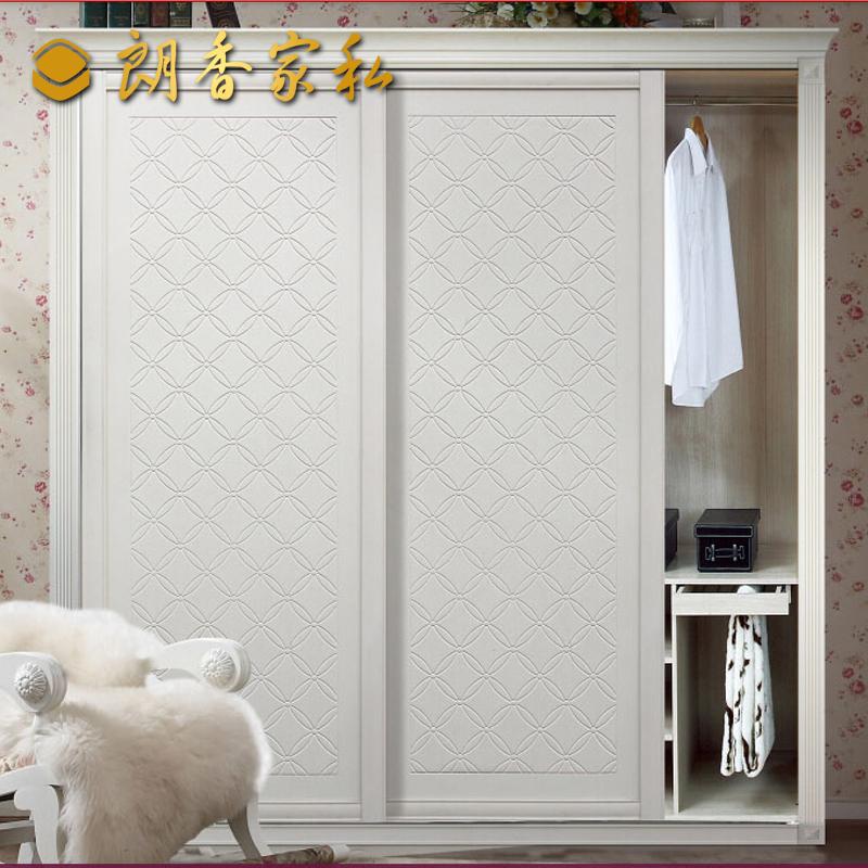 整体实木衣柜定制推拉门移门衣柜趟门2米宜家墙体柜