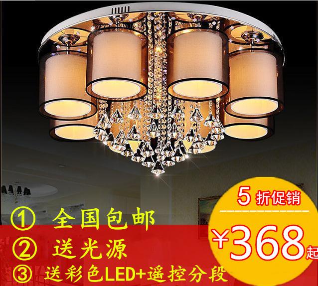 现代灯客厅灯水晶吸顶灯led吸顶灯温馨卧室灯中式餐厅灯时尚圆灯