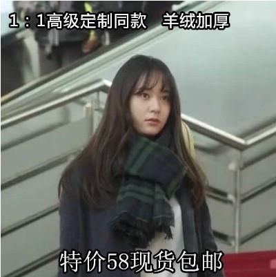【图】网友推荐单品:对我而言可爱的她郑秀晶尹世娜