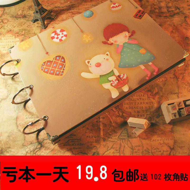 韩国diy手工制作相册 情侣影集 牛皮纸粘贴式 宝宝成长相薄一款超爱的