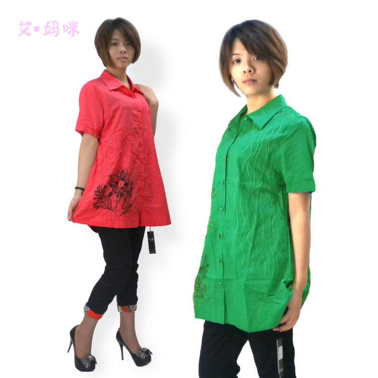 女中长款棉衬衫搭配图片