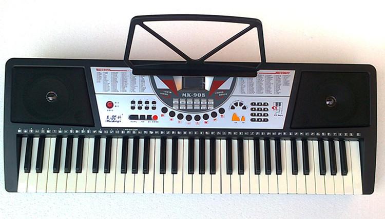 包邮美科908电子琴61键/mk-908教学型电子琴图片