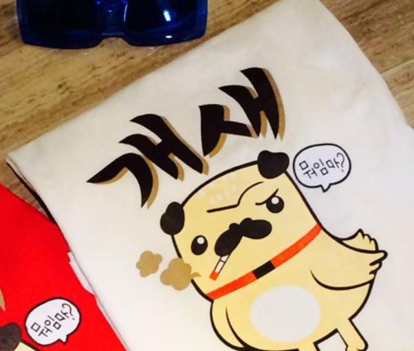 【日系卡通可爱狗狗印花t恤】-衣服-服饰鞋包