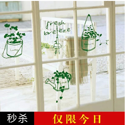 创意墙贴 柜子贴玻璃窗贴走廊卧室背景幼儿园教室贴纸 盆栽花盆