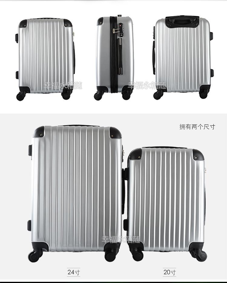 【20寸行李箱】-包包-旅行箱