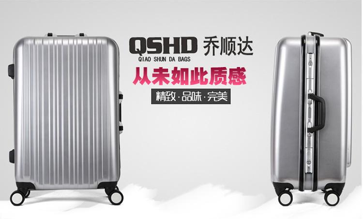 【2015年新款铝框行李箱】-包包-旅行箱
