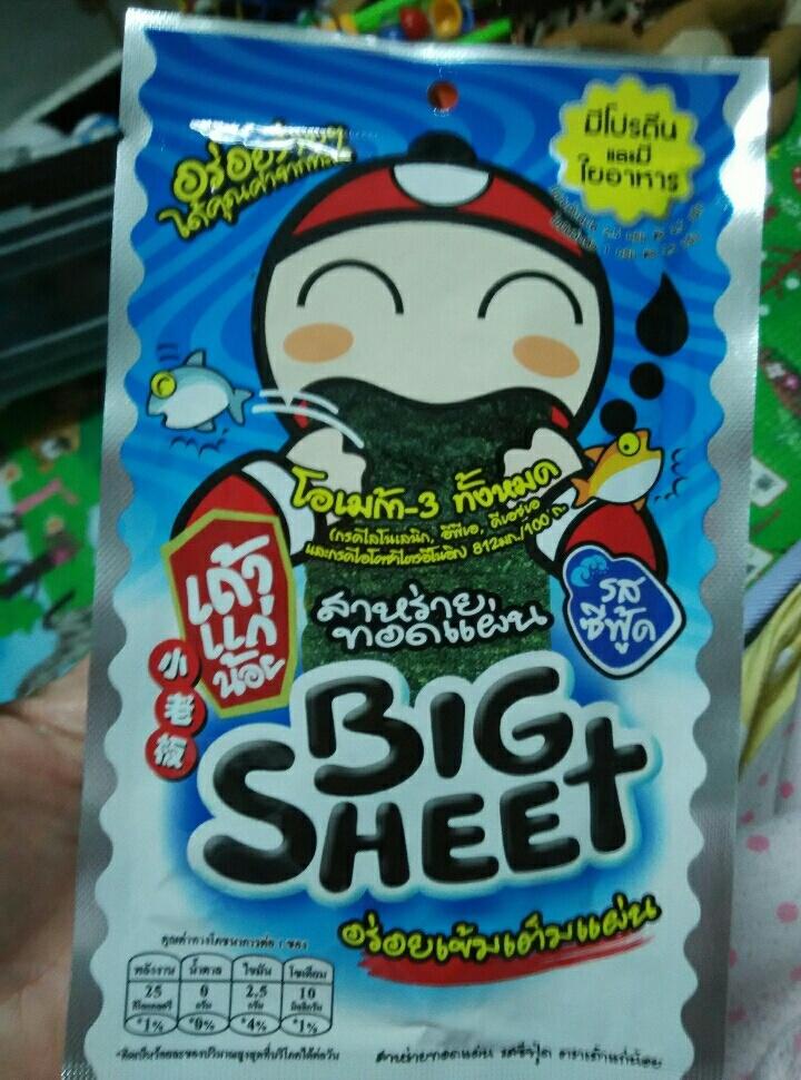泰国小老板海苔超好吃