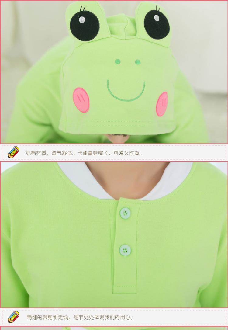 童话故事 青蛙公主 儿童故事青蛙公主 青蛙公主的故事 儿歌网 儿童视频