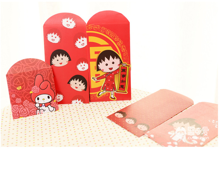 【聚可爱新年卡通小丸子结婚红包】-null-其他家居