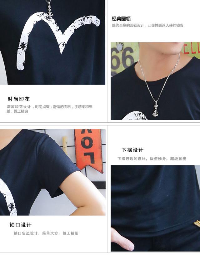 原宿风情侣短袖t恤