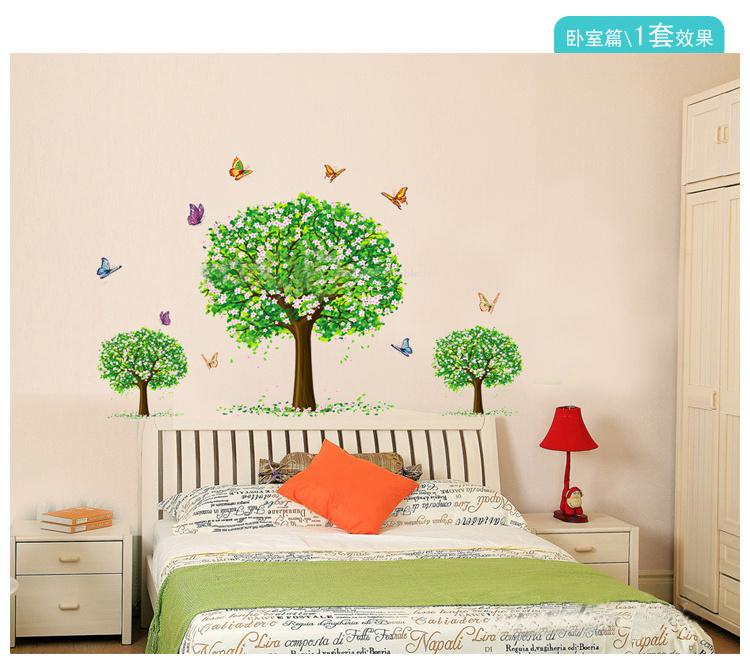 清新三棵大树墙贴画