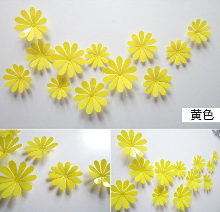 立体太阳花墙贴画