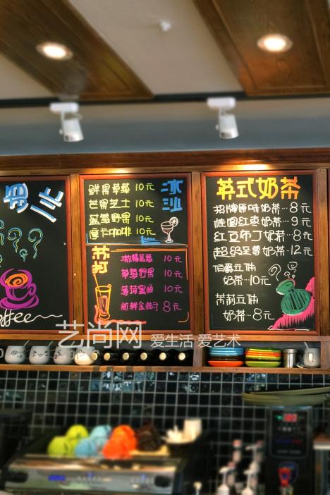星巴克,咖啡厅,黑板,菜单板,磁性黑板