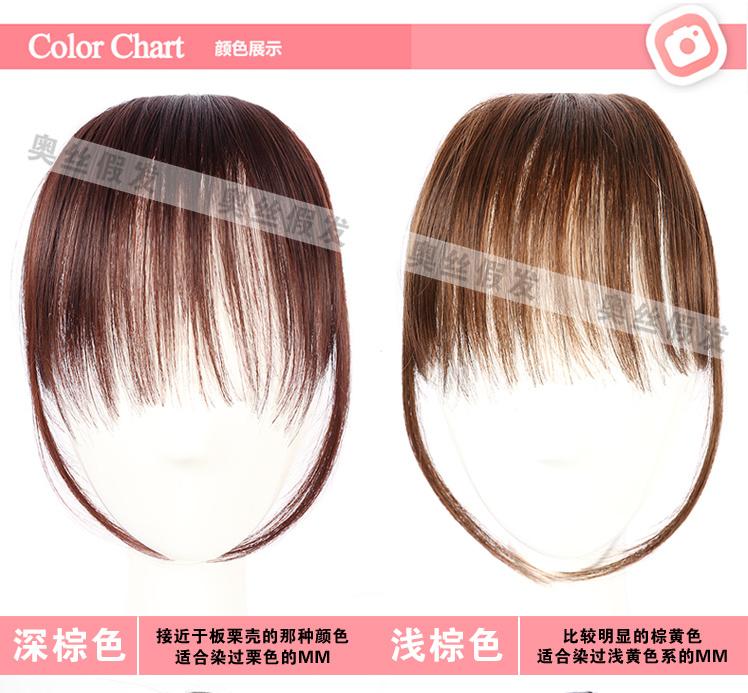 产品参数 长度:其他 材质:高温丝 刘海类型:空气刘海 形状:直发图片图片