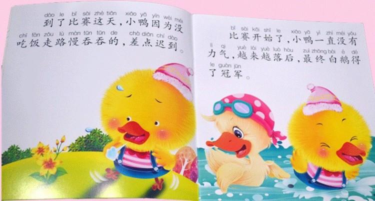 【20册早教书儿童情绪性格培养绘本】-母婴-母婴用品