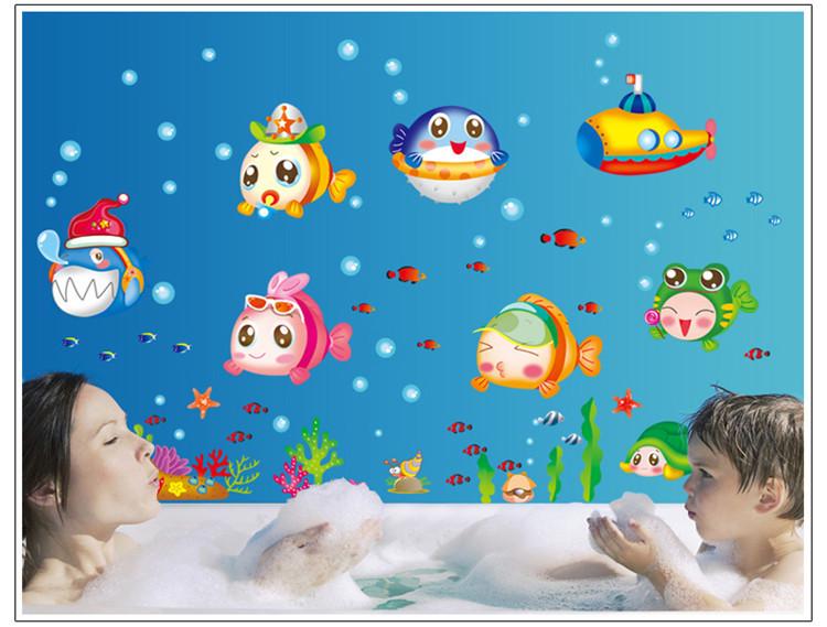儿童房幼儿园玻璃门窗贴画海底世界卡通鱼