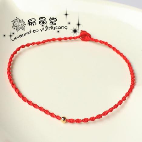 正品 复古系冰透款红玛瑙手编红绳转运小金珠脚链 麻花结